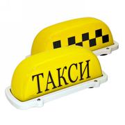 такси в одессе