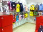 Детская Одежда Розничные Магазины