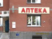 Раскрученная аптека в г. Новосибирске