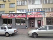 Продам магазин и доставку суши-пицца. Сеть СУШИМаг