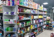 Магазин хозтоваров и товаров для дома
