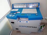 5 копировальных автоматов Копиркин САМООБСЛУЖИВАНИЯ