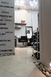 Продажа действующего салона красоты в Москве метро Новые Черемушки